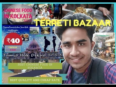 Best forex rates kolkata