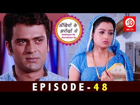 ankhiyon-ke-jharokhon-se-episode-48-|-hindi-tv-series-2019-|-हिन्दी-सीरियल-2019-|-drj-tv-shows-2019