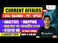 Gambar cover Current Affairs | 2 August Current Affairs 2021 | Current Affairs Today by Krati Singh
