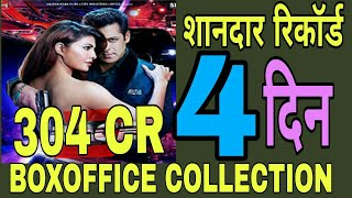 Blockbuster ' Race 3 Movie 4th Day Collection Prediction | Salman Khan | Box office Collection