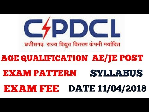 AE / JE  POST FULL DETAIL (Chhattisgarh State Power Holding Company Limited)