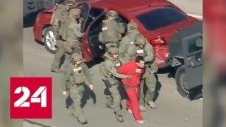 В США преступник не смог обмануть спецназ - Россия 24
