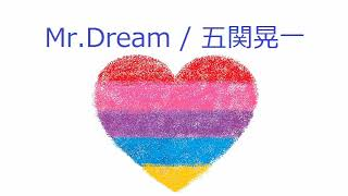 Mr.Dream / 五関晃一(A.B.C-Z) 着メロのオルゴールとして作成しました。 再生リストで他の曲も聴いてみてくださいね。出来次第どんどん更新していきます。 【オルゴール ...