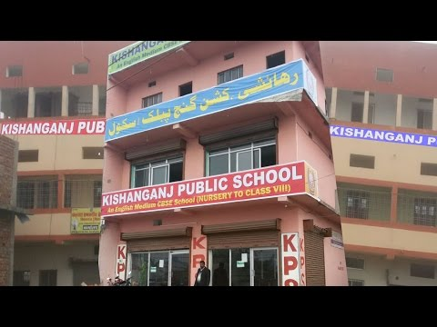 KISHANGANJ PUBLIC SCHOOL, JASHNE TALEEM, Con. ANSAR ALAM, 12/02/2017, Mushaira Media