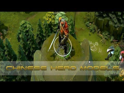 видео: Модели героев китайского клиента dota 2 [chinese hero models]