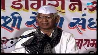 Download lagu Shri Parshuram Panchal Bhajan Chakde Dabalbari 2 Konkanchya Bhajan Samratancha Jungi Samna MP3