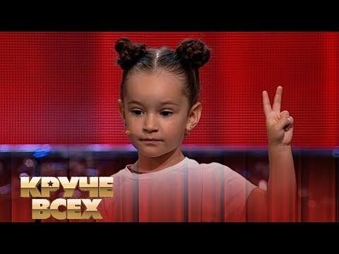 3-летняя певица с