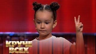 3-летняя певица с удивительным голосом Даниэла Подольская   Круче всех!