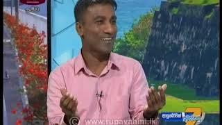 Ayubowan Suba Dawasak 2019-10-31 Rupavahini Thumbnail