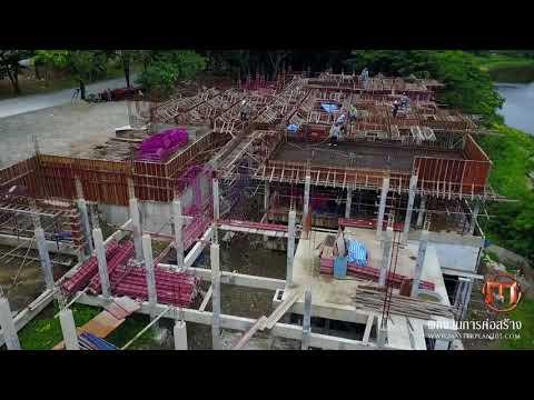 ความคืบหน้าการก่อสร้าง หมู่บ้าน Prime Nature Villa