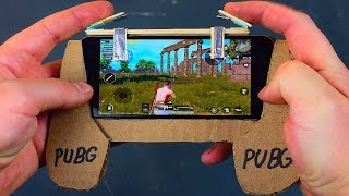 WOW! SIMPLE HACKS FOR PUBG MOBILE