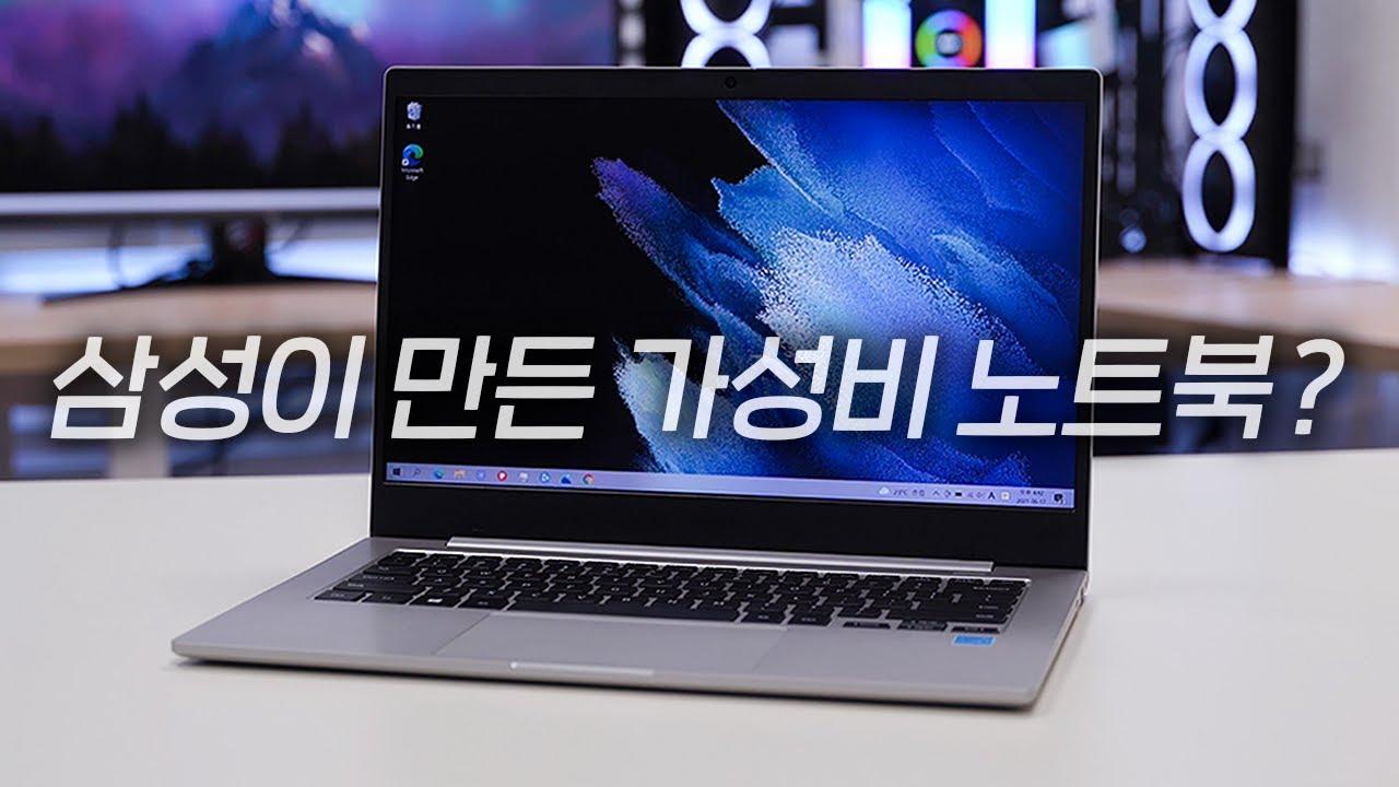 삼성의 놀라운 39만원 ARM 노트북💻 갤럭시북 고 Go 언박싱