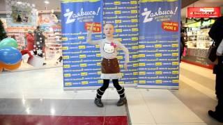 124. Кристина Васильева, 8(, 2014-12-30T07:53:48.000Z)