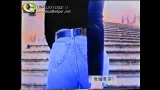 Early 90's skin tight faded jeans woman!