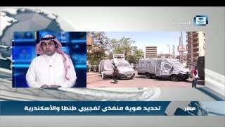 محمد ناجي: حالة الطوارئ ستزيد فرض المزيد من القيود الأمنية المشددة
