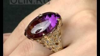 видео Кольца золотые с аметистами