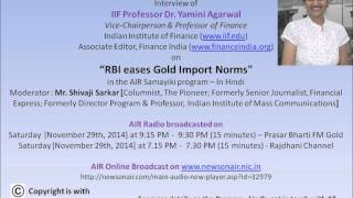 20141129 AIR Interview on RBI eases Gold Import Norms (in Hindi) of Prof Yamini Agarwal [29-11-2014]