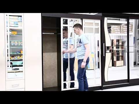 Шкаф-купе - Лидер 1 - венге дуб-белфорд - Сундук мебель