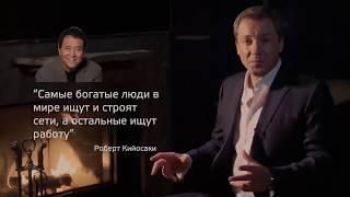 """Фильм """"Твой Успех."""" Смотреть всем! Роман Василенко."""