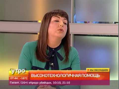 Об обязательном медицинском страховании в Российской