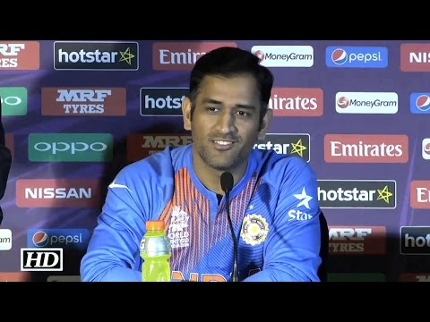 T20 World Cup 2016: Dhoni Confident & Ready For The Challenge