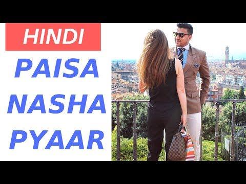 PADHAI YA NASHE ? OVERTHINKING KAISE DUR KARE - best motivational video in hindi