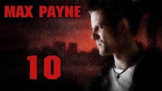 Max Payne - Прохождение игры на русском [#10] Финал   PC