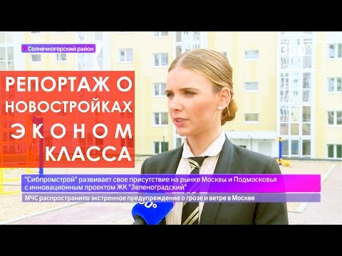 новостройки москвы и подмосковья с отделкой от застройщика