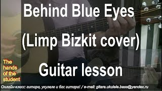 Behind Blue Eyes (Limp Bizkit cover) - Guitar lesson - ученик Владимир