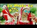 Dj Le Photo Le | ডিজে লে ফটো লে | Bangla New Dj [Remix] 2019