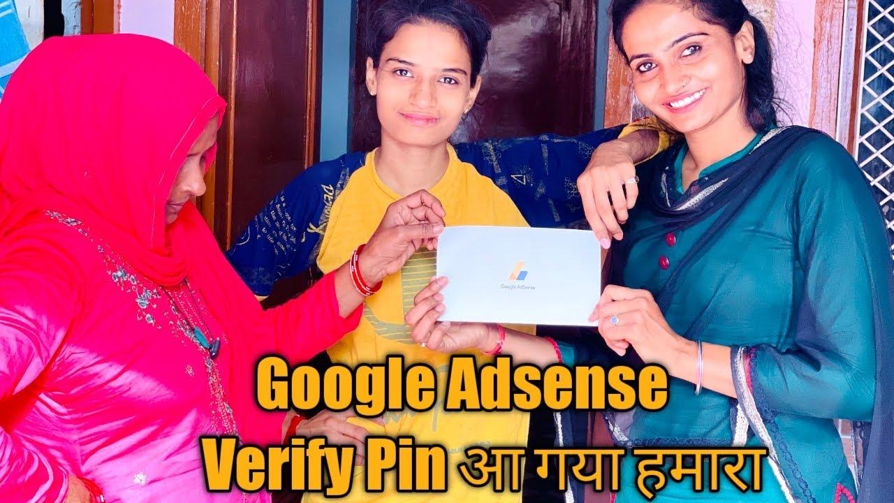 || Dosto Aaj Humhara Google AdSense Pin Aa Gaya Hai || priyanka hard work new video