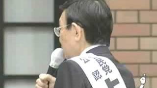 東京1区 与謝野馨 vs 海江田万里 投票12日前