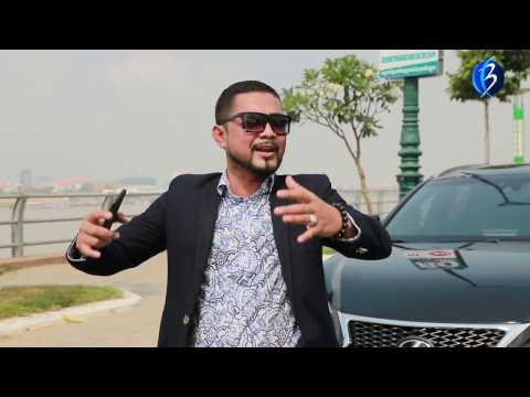 អាណាចក្ររថយន្ត - Car Zone - Season 1 | Show 7 : Lexus NX200T 2015