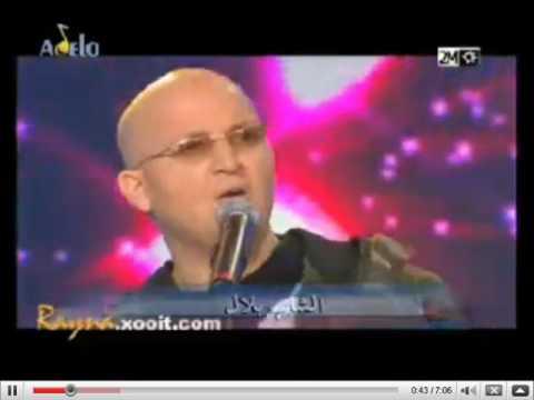 cheb bilal 2009 khalina amigo