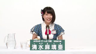 AKB48 45thシングル 選抜総選挙 アピールコメント AKB48 チーム8所属 群...