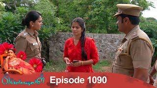 Priyamanaval Episode 1090, 11/08/18