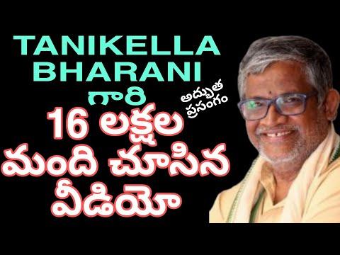 Motivational Words by Tanikella Bharani at IMPACT 2013