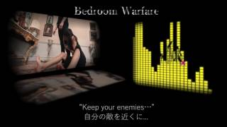 ONE OK ROCK--Bedroom warfare【歌詞・和訳付き】