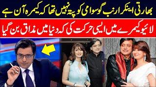 Arnab Goswami Exposed II Indian Media Fake News II MyDiary