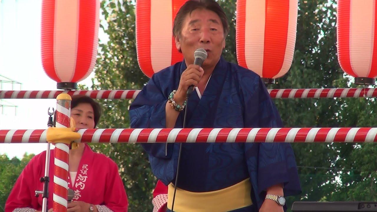 河內音頭 天龍 小若丸 八尾河內音頭まつり 2014.09.07 - YouTube