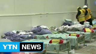 [이슈인사이드] 中 '코로나19' 하루 사망자 242명 급증...총 1,300명 넘었다 / YTN