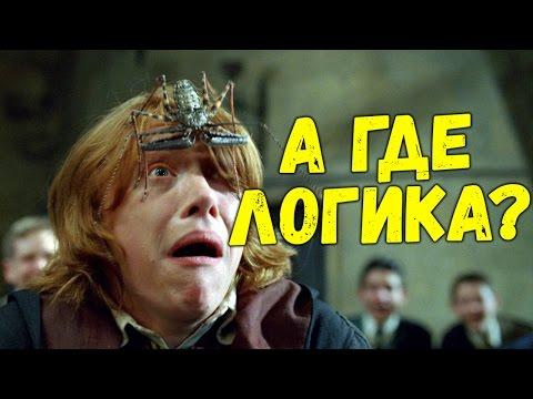 Гарри Поттер и Философский камень Гарри Поттер вики