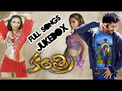Kantri (కంత్రి) Movie || Full Songs Jukebox || Jr.N.T.R, Hansika Motwani