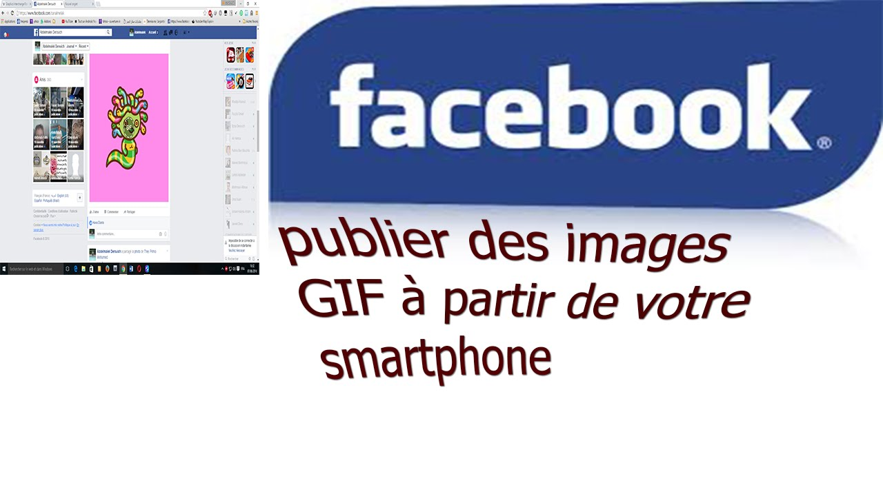 Comment Publier Des Images Gif Sur Facebook Avec Le Smartphone Youtube