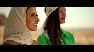 Golf Saudi - Our Vision