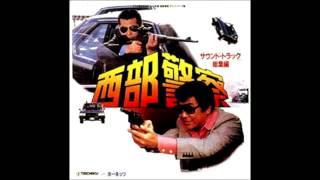 Ishida Katsunori - Suspense - 1980