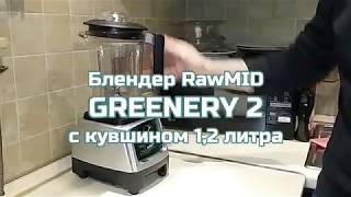 миксер RawMid BDG-03 обзор