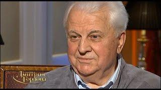 """Кравчук: """"Отдайте"""", – Ельцин не требовал, но настаивал: """"Крым – это Россия"""""""