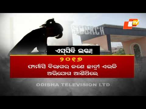 News@9 Discussion 10 Oct 2017 Part 1 | Odisha Breaking news - OTV