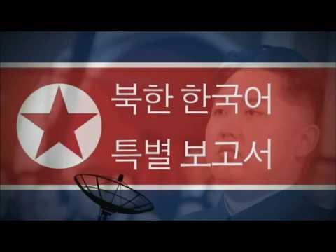 Jak Severní Korea odpaluje rakety - zábavné video